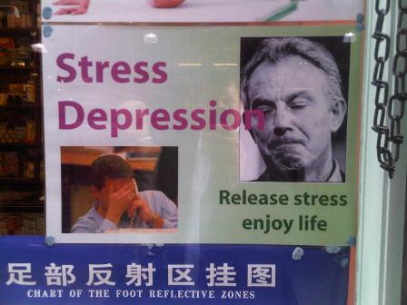 StressedBlair